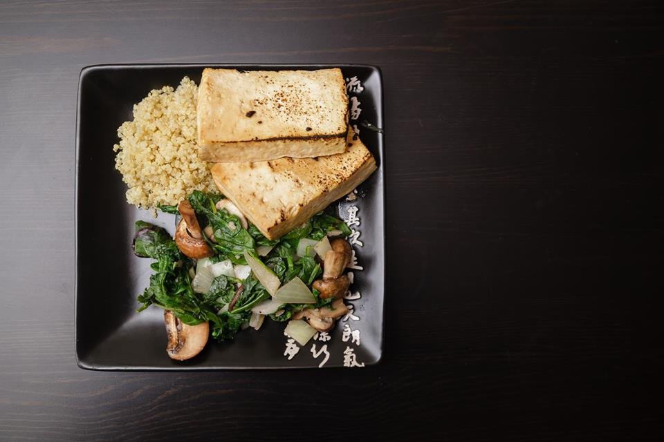 Asian Inspired Baked Tofu by The Healthful Model